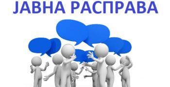 Јавна расправа о Стратешком плану развоја социјалне заштите