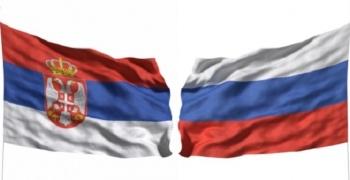 У суботу Руско-српско вече